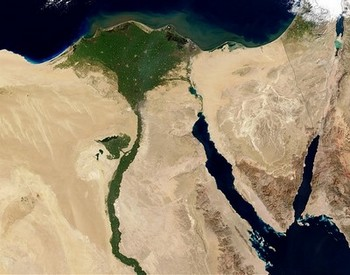 Land Nile Atlas Map Aerial View Egypt